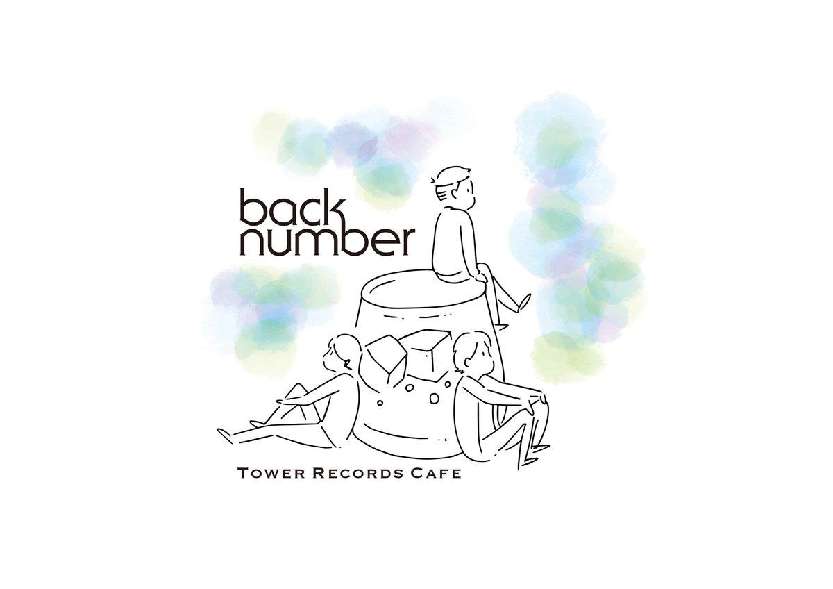 タワーレコードコラボ企画『back number cafe』@札幌 開催決定!
