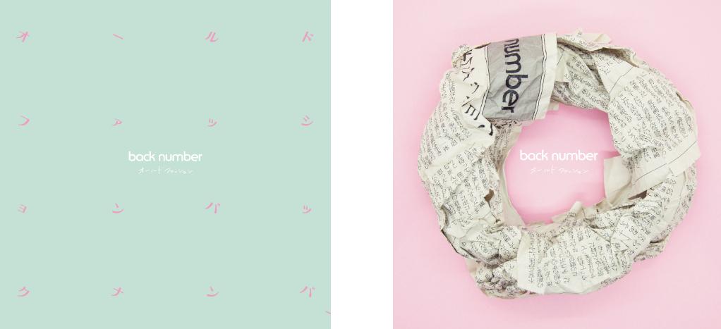 19thシングル「オールドファッション」ジャケット&新アーティスト写真公開!