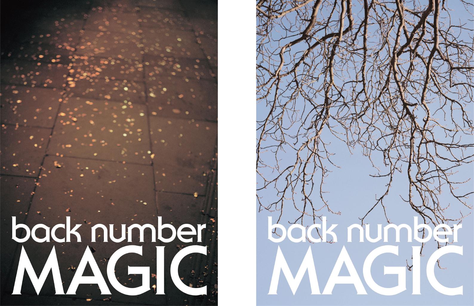 6thアルバム『MAGIC』3/27リリース決定!