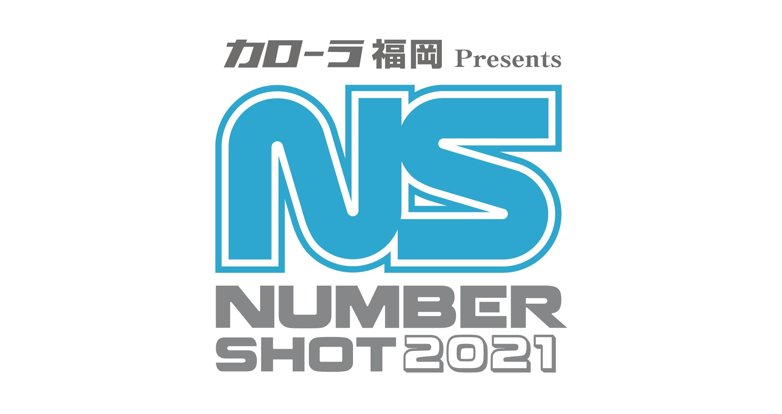 カローラ福岡Presents NUMBER SHOT 2020 出演決定!