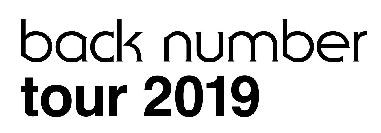 2019年4月から18ヶ所36公演の全国アリーナツアー開催決定!