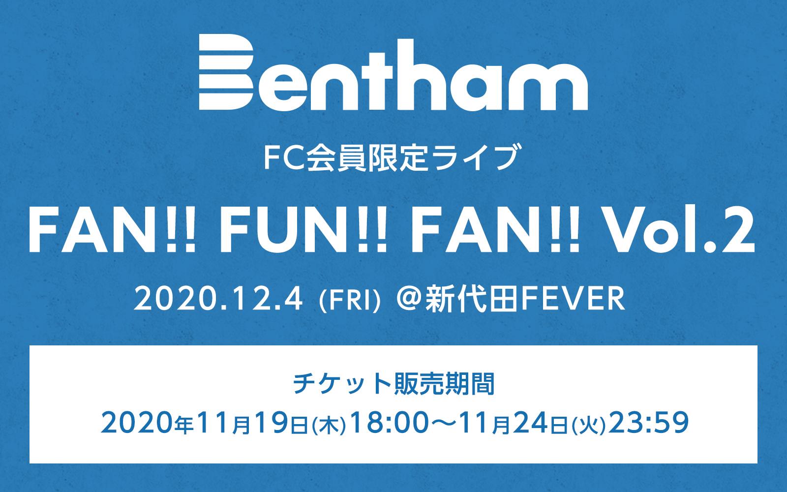 FAN!! FUN!! FAN!! Vol.2