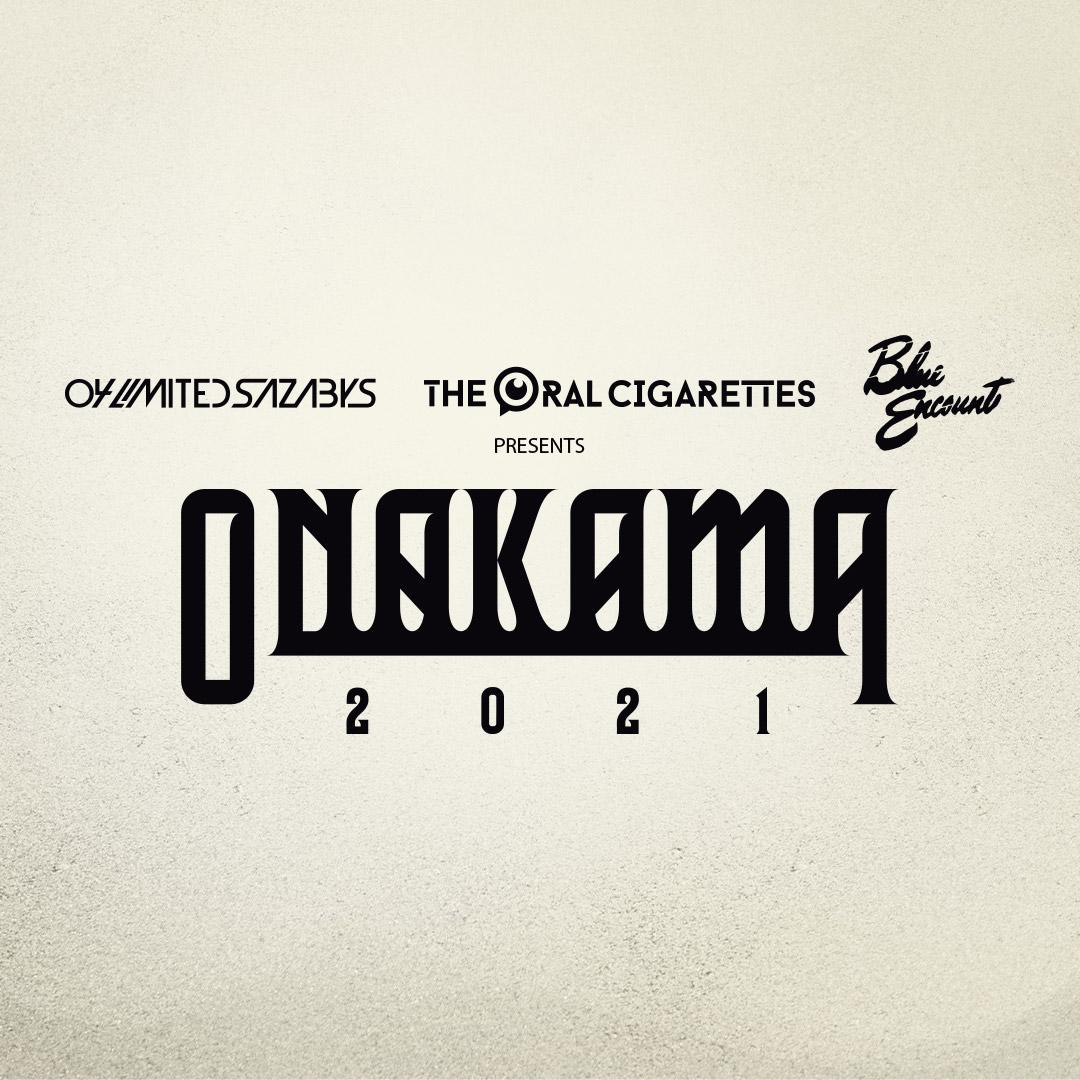 """ONAKAMA 2021"" 特設サイトオープン!!"