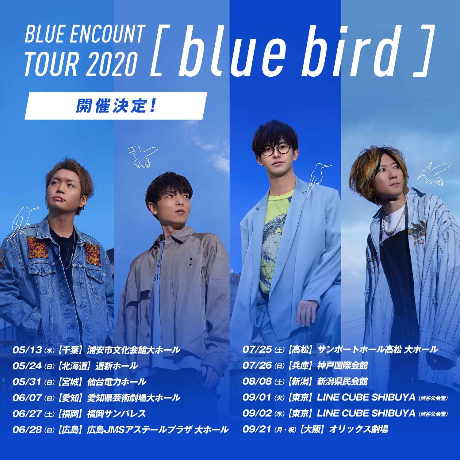 BLUE ENCOUNT TOUR2020 blue bird