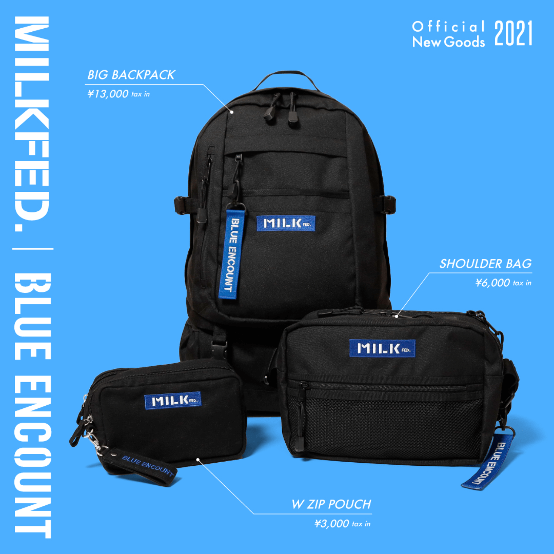 Official New Goods 2021