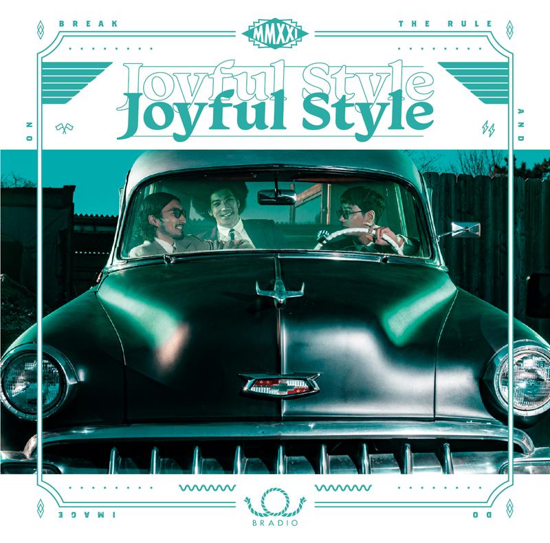 メジャー2nd full Album「Joyful Style」(初回生産限定盤B)