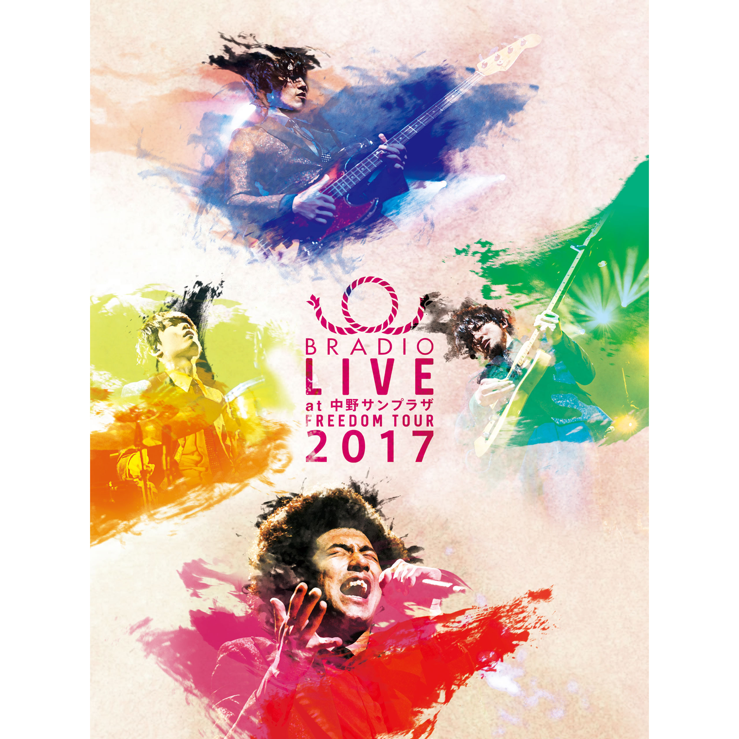 BRADIO LIVE at 中野サンプラザ-FREEDOM tour 2017-(DVD)