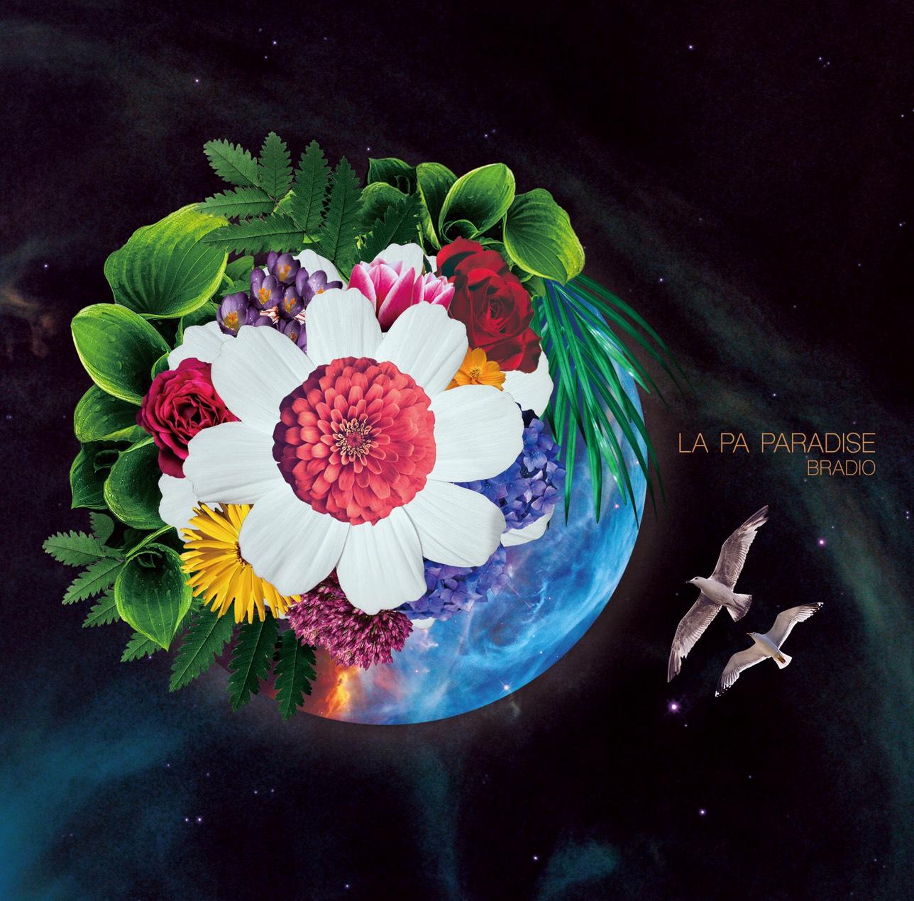 1st single LA PA PARADISE(初回盤)