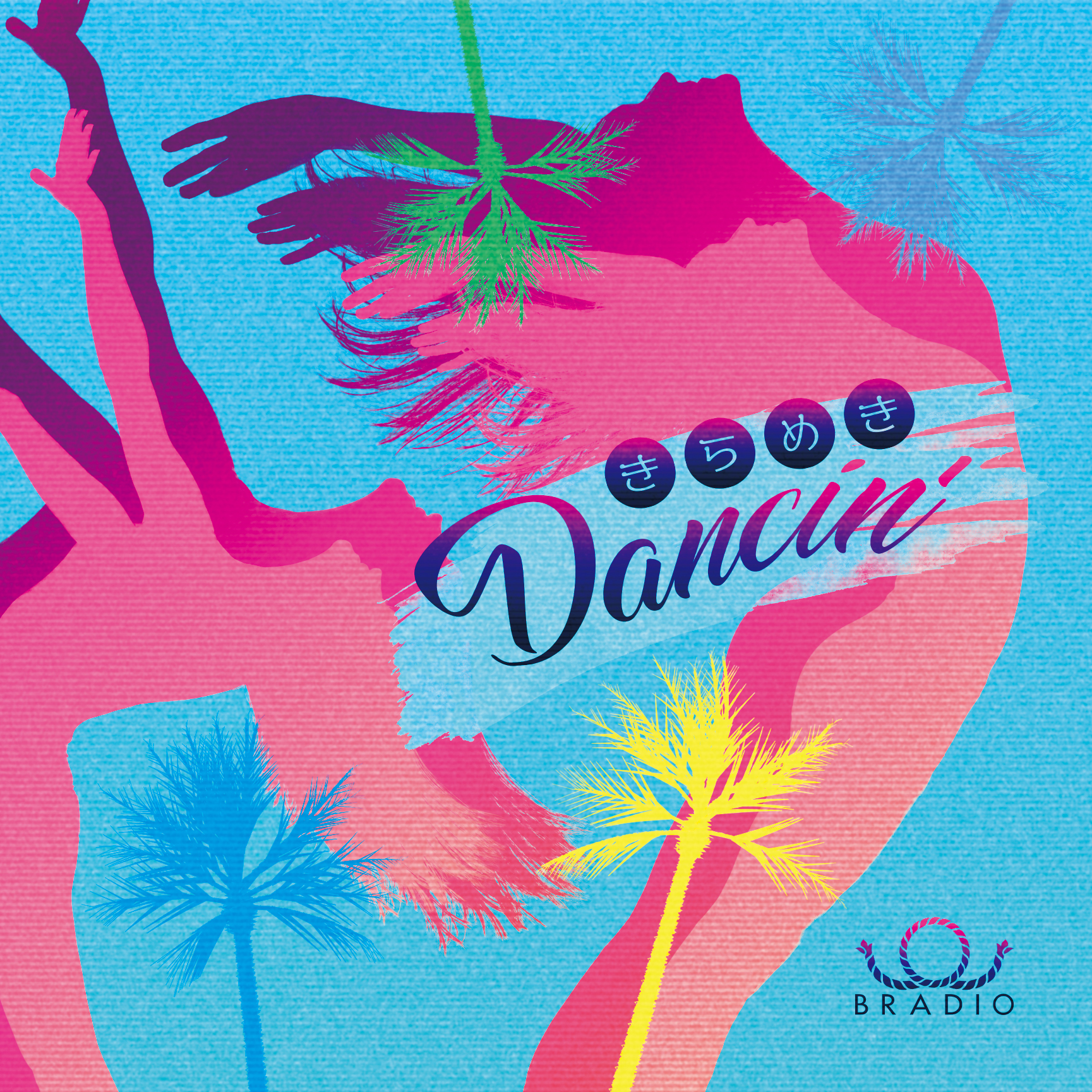 2nd Single「きらめきDancin'」(通常盤)