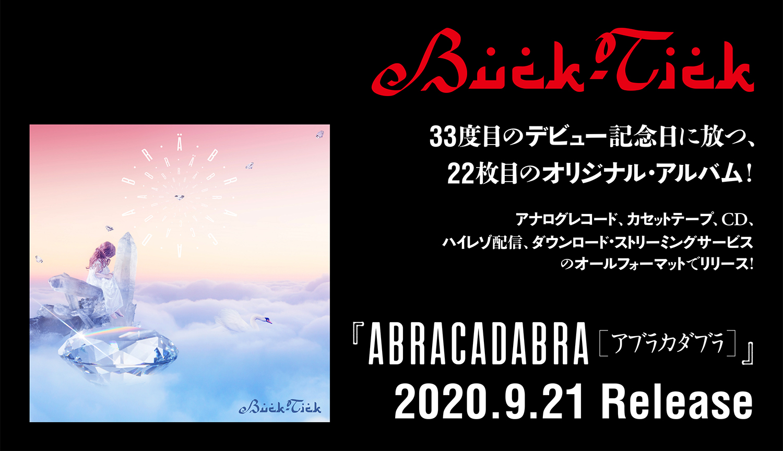 Album「ABRACADABRA」