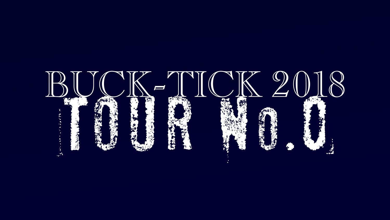 TOUR No.0