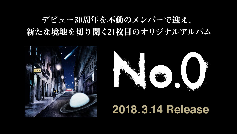 アルバムNo.0