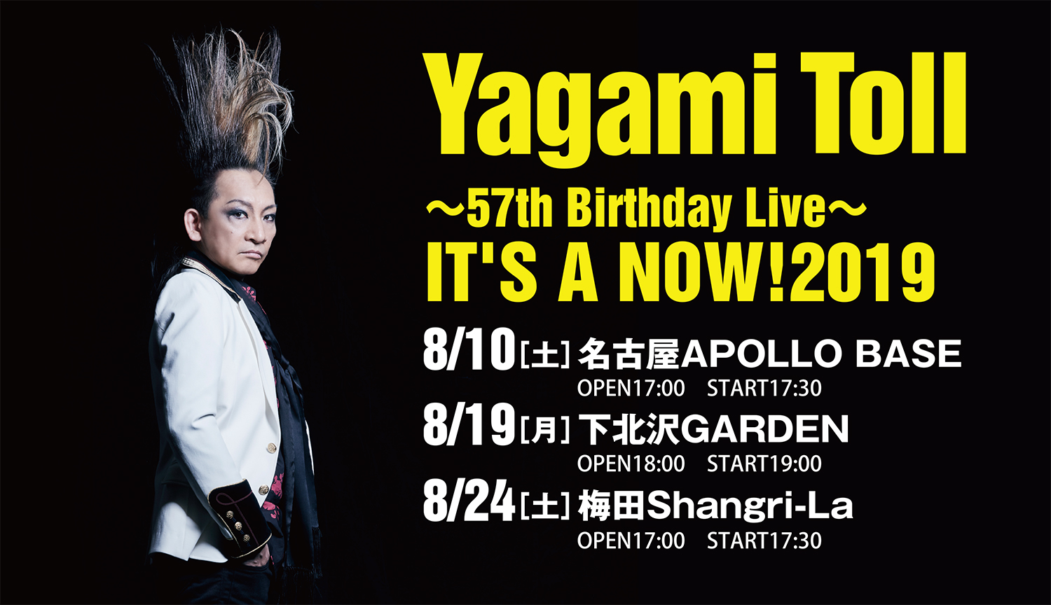 Yagami Toll ~57th Birthday Live~ IT'S A NOW!2019
