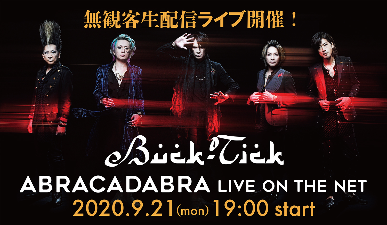 ABRACADABRA LIVE ON THE NET