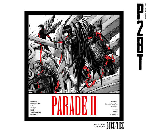 PARADEⅡ~RESPECTIVE TRACKS OF BUCK-TICK~