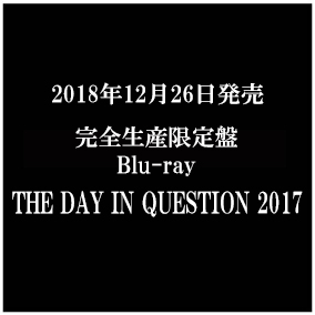 LIVE Blu-ray「THE DAY IN QUESTION 2017」完全生産限定盤
