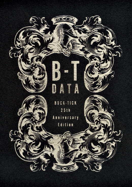 BUCK-TICK 25th Anniversary BOOK「B-TDATA」