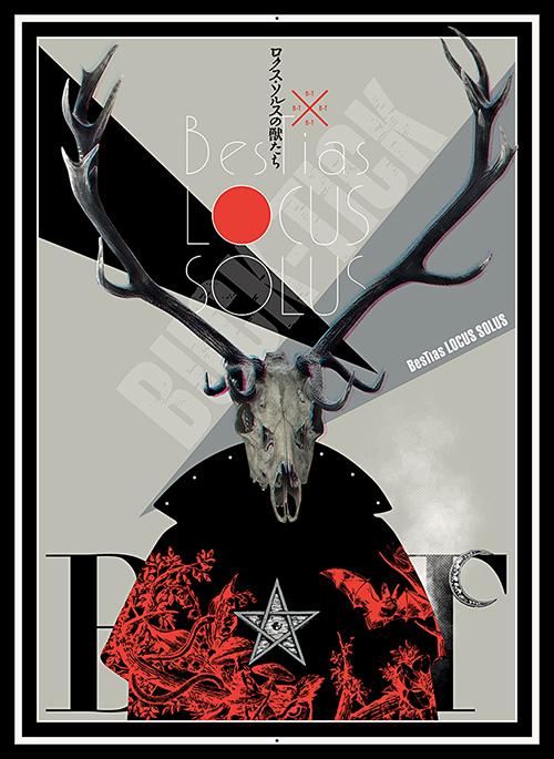 LIVE Blu-ray「ロクス・ソルスの獣たち」完全生産限定盤