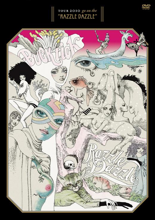 "TOUR 2010 go on the""RAZZLE DAZZLE"""