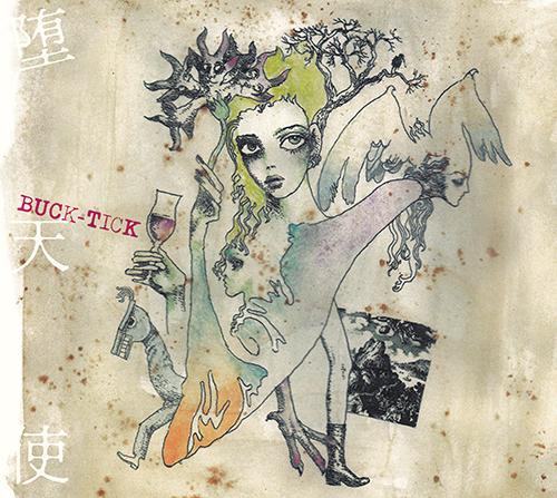 「堕天使」完全生産限定盤B[DVD付属]