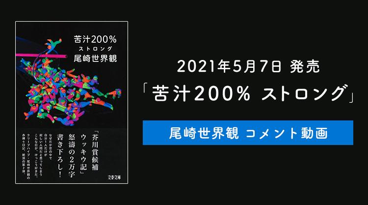 kuju200
