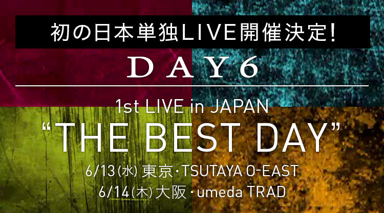 THE BEST DAYライブ