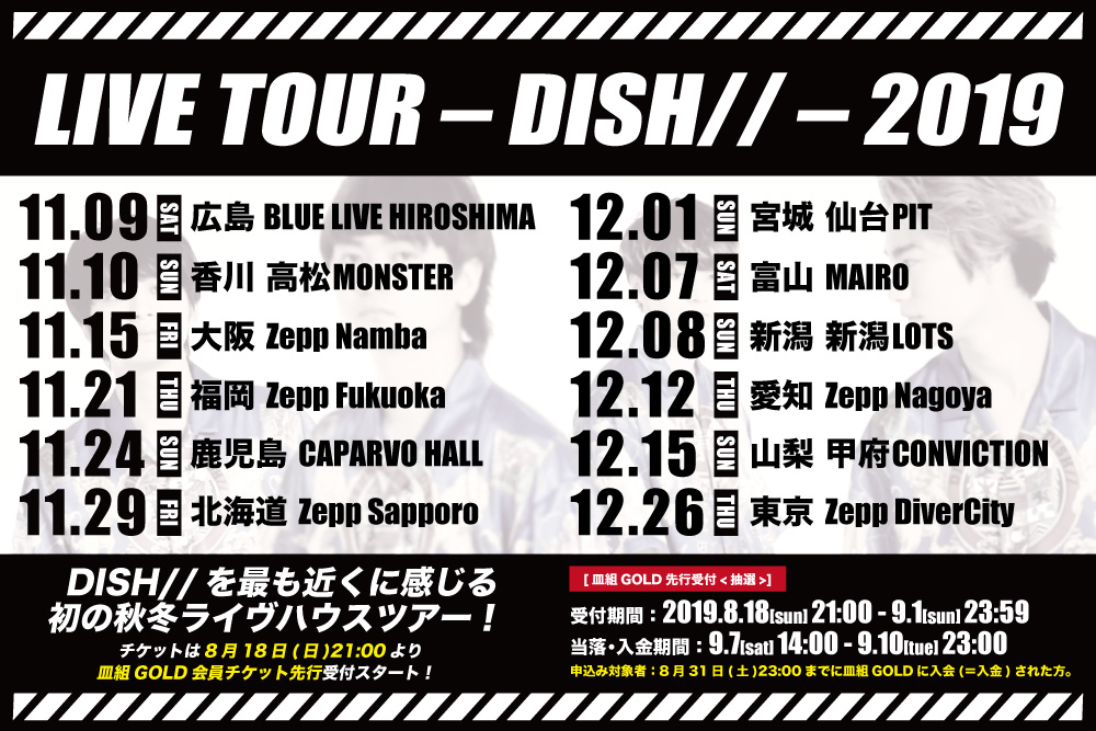 LIVE TOUR – DISH// – 2019