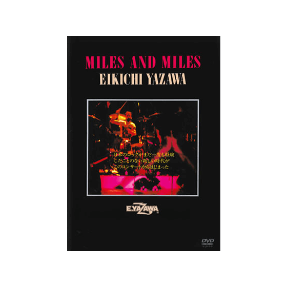 [THE LIVE EIKICHI YAZAWA DVD BOX]MILES AND MILES