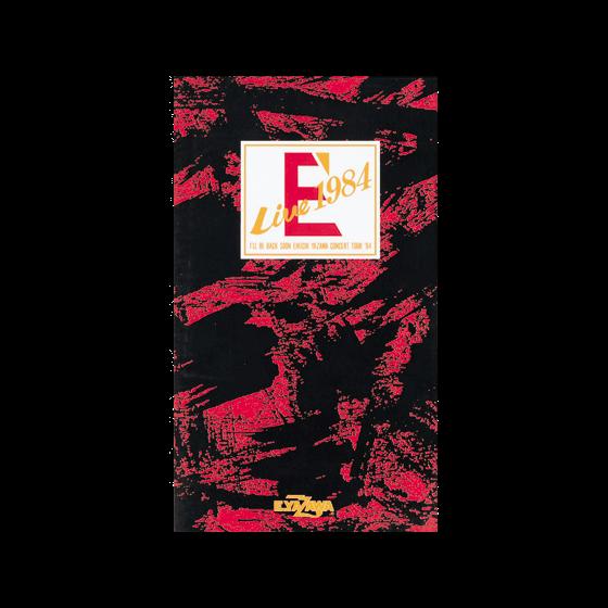 [THE LIVE EIKICHI YAZAWA DVD BOX] E' LIVE 1984