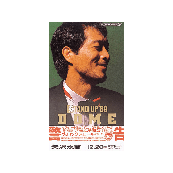 [THE LIVE EIKICHI YAZAWA DVD BOX] STAND UP '89 DOME