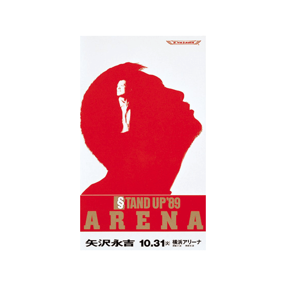 [THE LIVE EIKICHI YAZAWA DVD BOX] STAND UP '89 ARENA