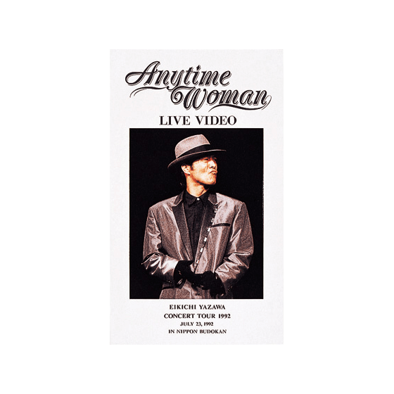[THE LIVE EIKICHI YAZAWA DVD BOX] Anytime Woman