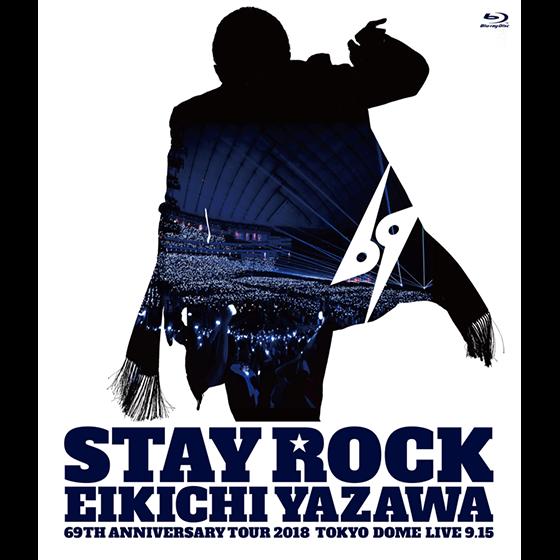STAY ROCK EIKICHI YAZAWA 69TH ANNIVERSARY TOUR 2018【通常盤】