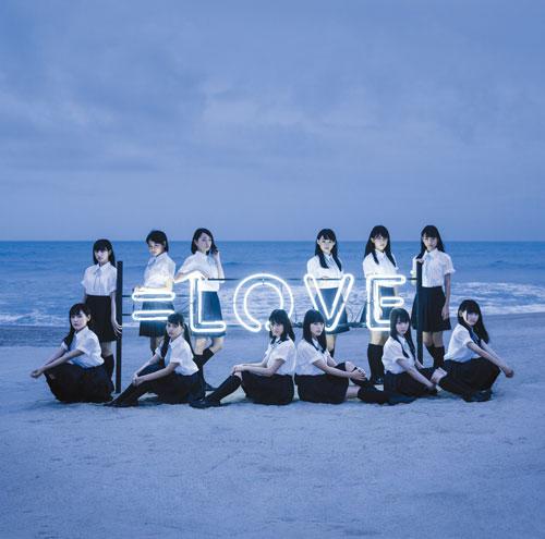 =LOVE [CD/Type-C](通常盤)
