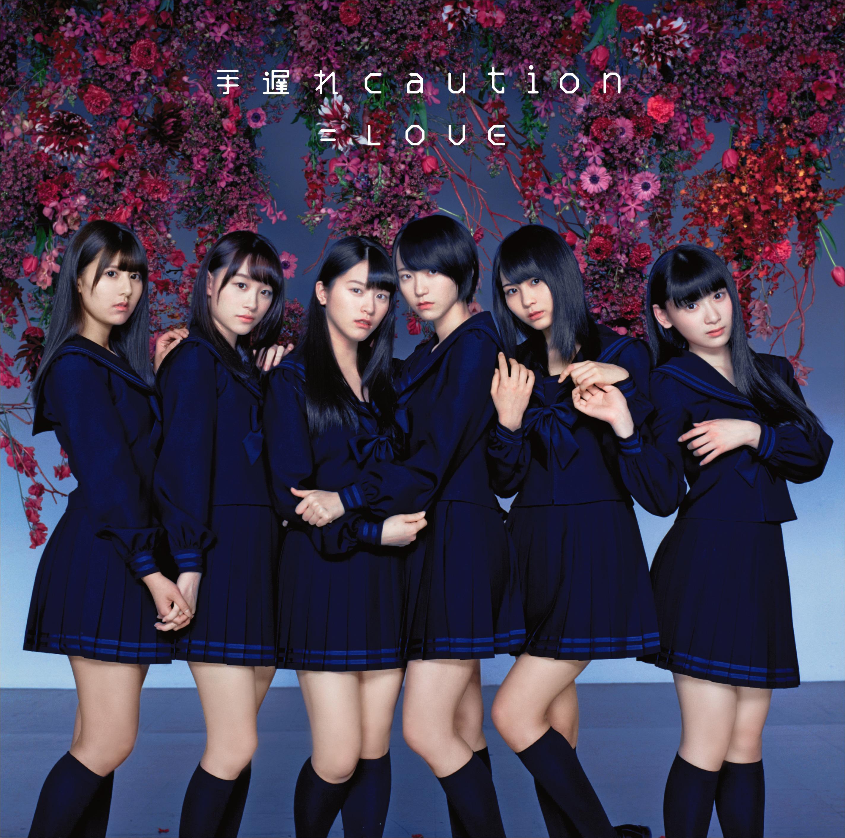 手遅れcaution [CD+DVD/Type-B](初回仕様限定盤)