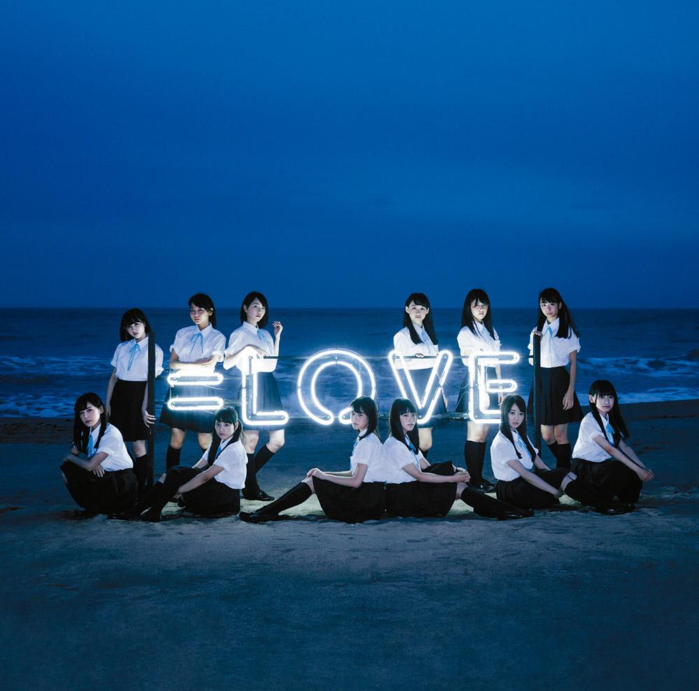 =LOVE [CD+DVD/Type-A](初回仕様限定盤)