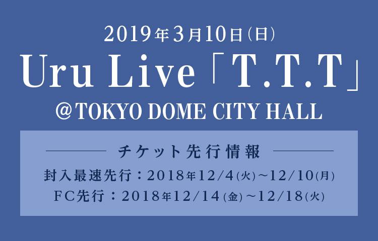 Uru Live「T.T.T.」
