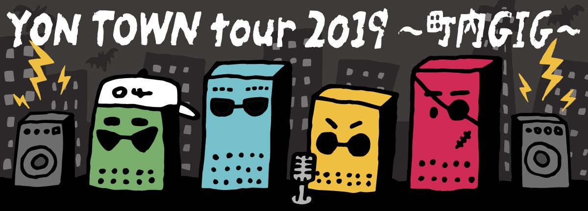 YON TOWN tour 2019