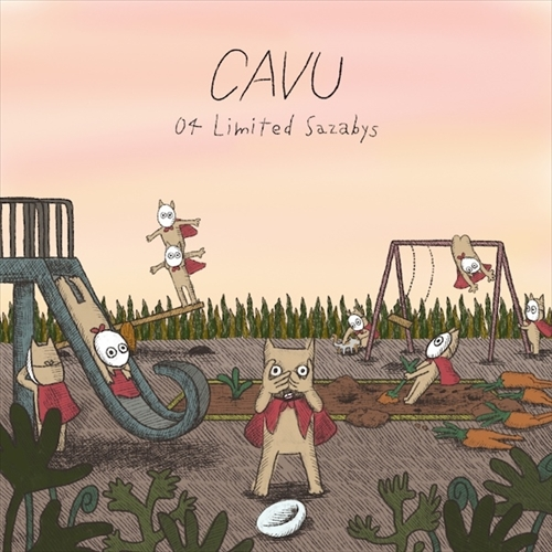 <em>1st Full Album</em>『CAVU』(初回生産限定盤(CD+DVD))