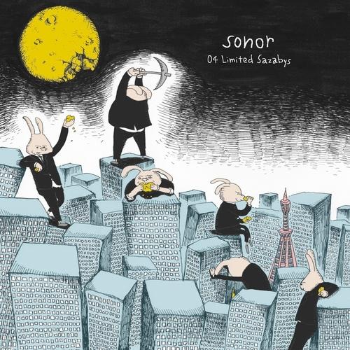 <em>2nd mini Album</em>『sonor』
