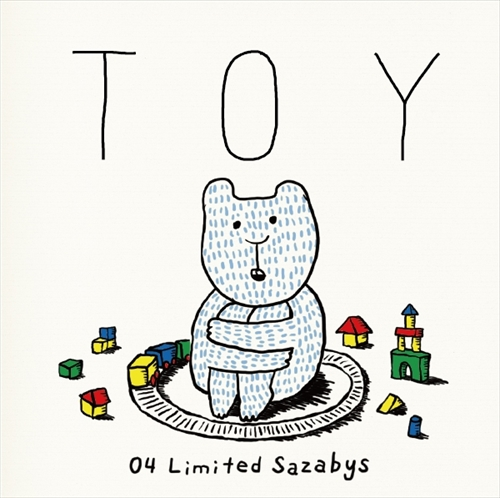 <em>Major 1st Single</em>『TOY』(初回生産限定盤(CD+DVD))