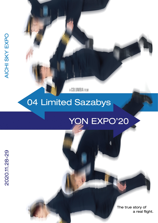 『YON EXPO'20』