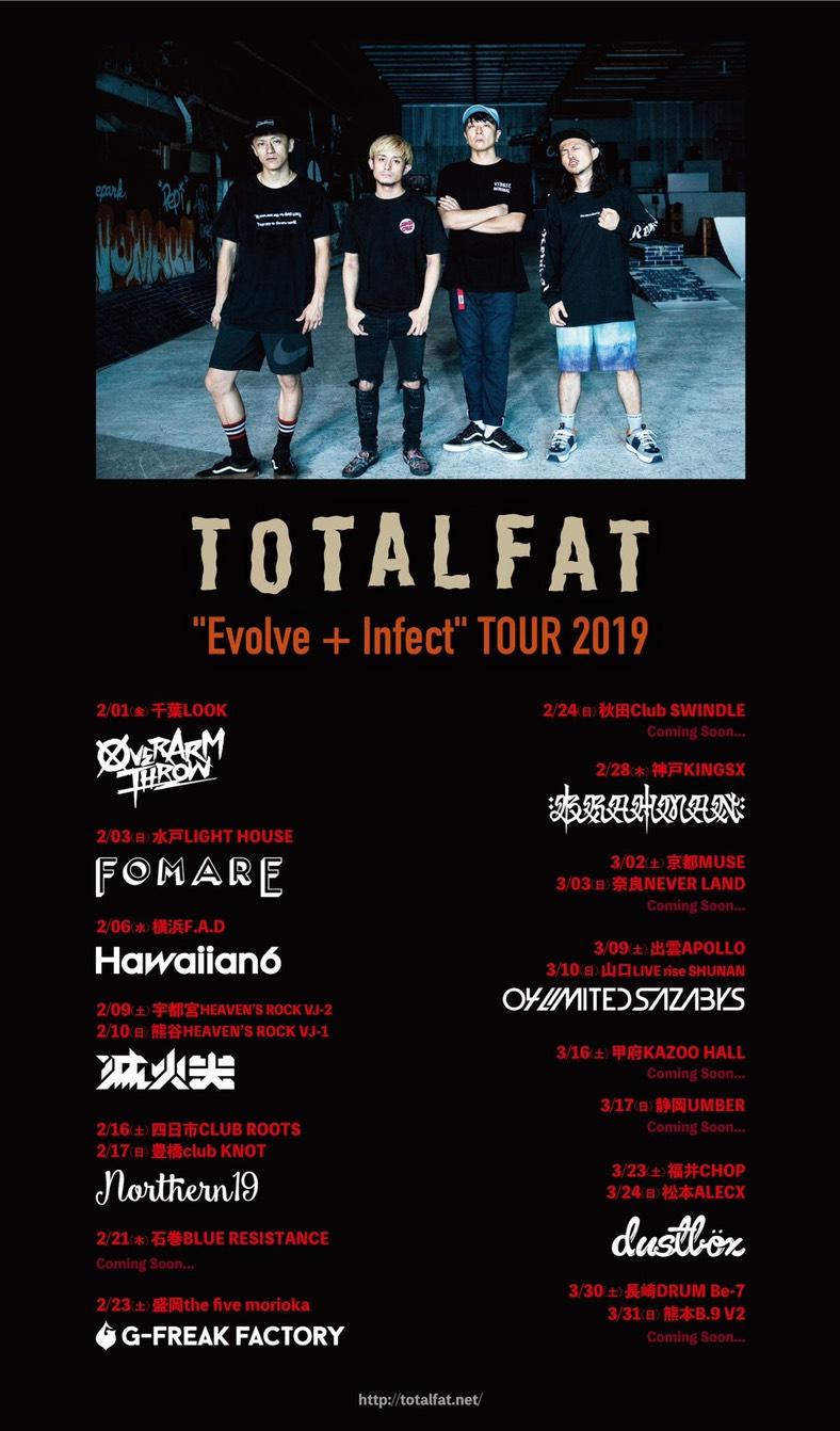 "TOTALFAT「""Evolve + Infect"" TOUR 2019」出演決定!"