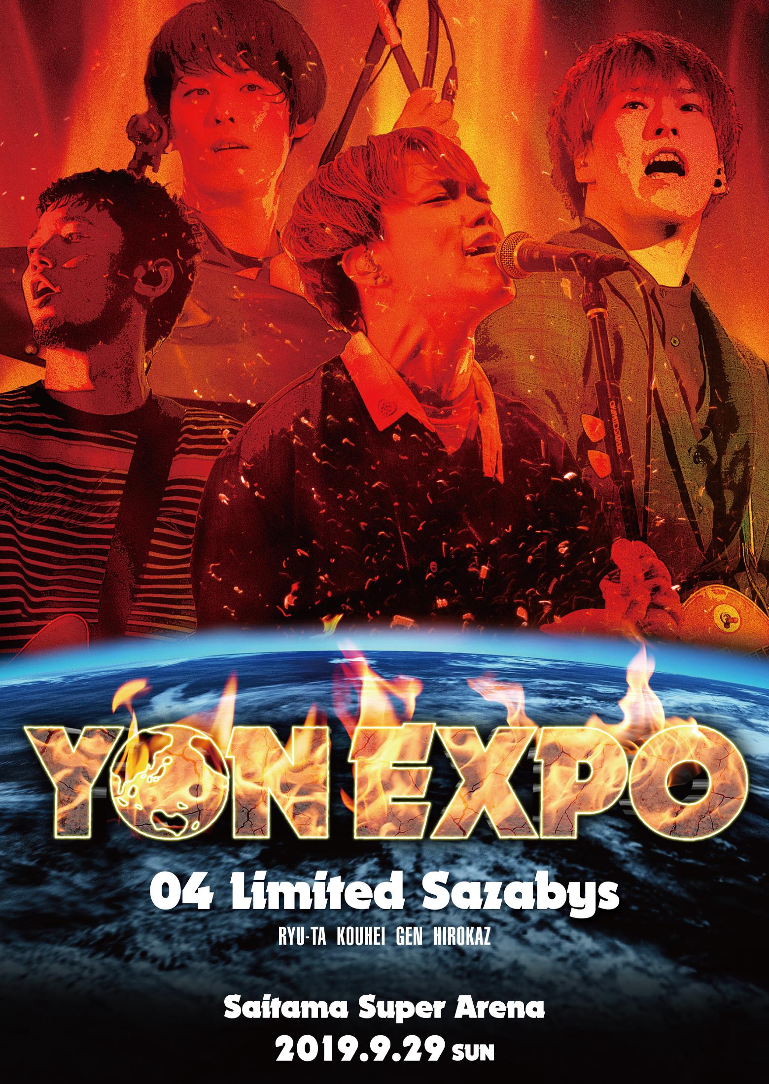 """""""YON EXPO"""" Blu-ray & DVD発売決定!"""