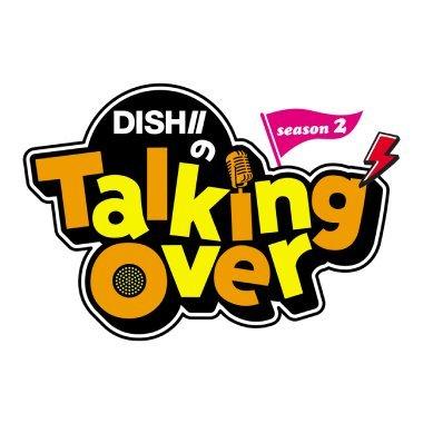 ひかりTV「DISH//のTalking Over season 2」22:00〜