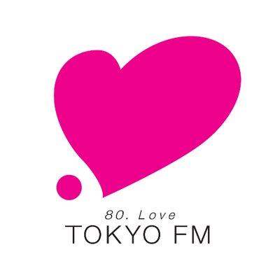 TOKYO FM「ヒロとハルキの「オトナのWonderland」」25:00〜25:30