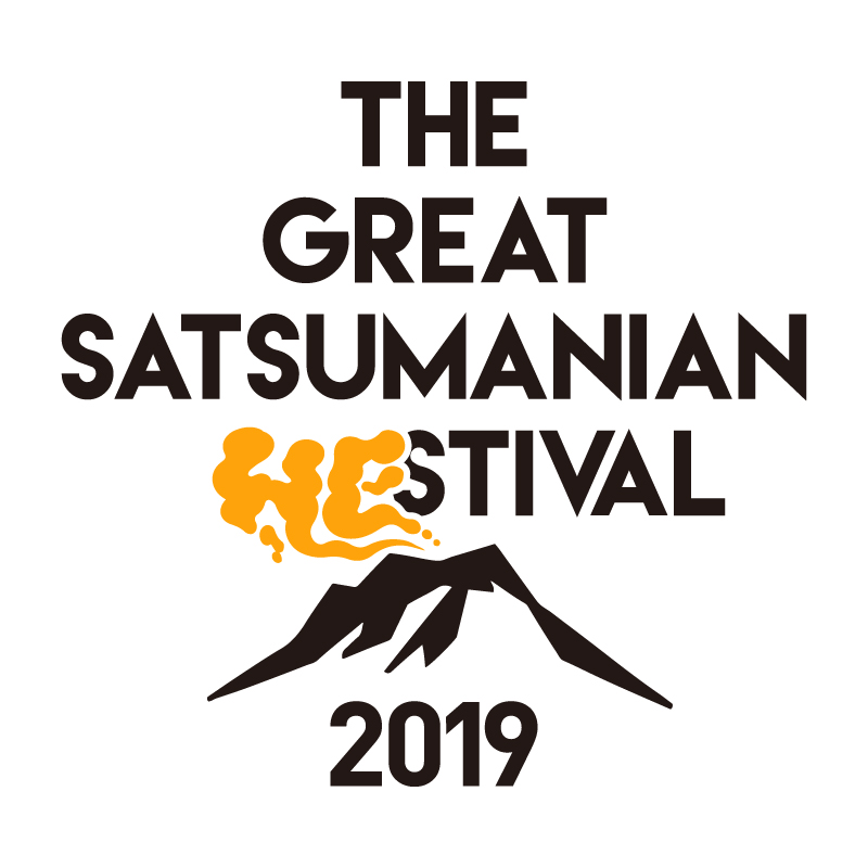 """THE GREAT SATSUMANIAN HESTIVAL 2019""出演決定!"