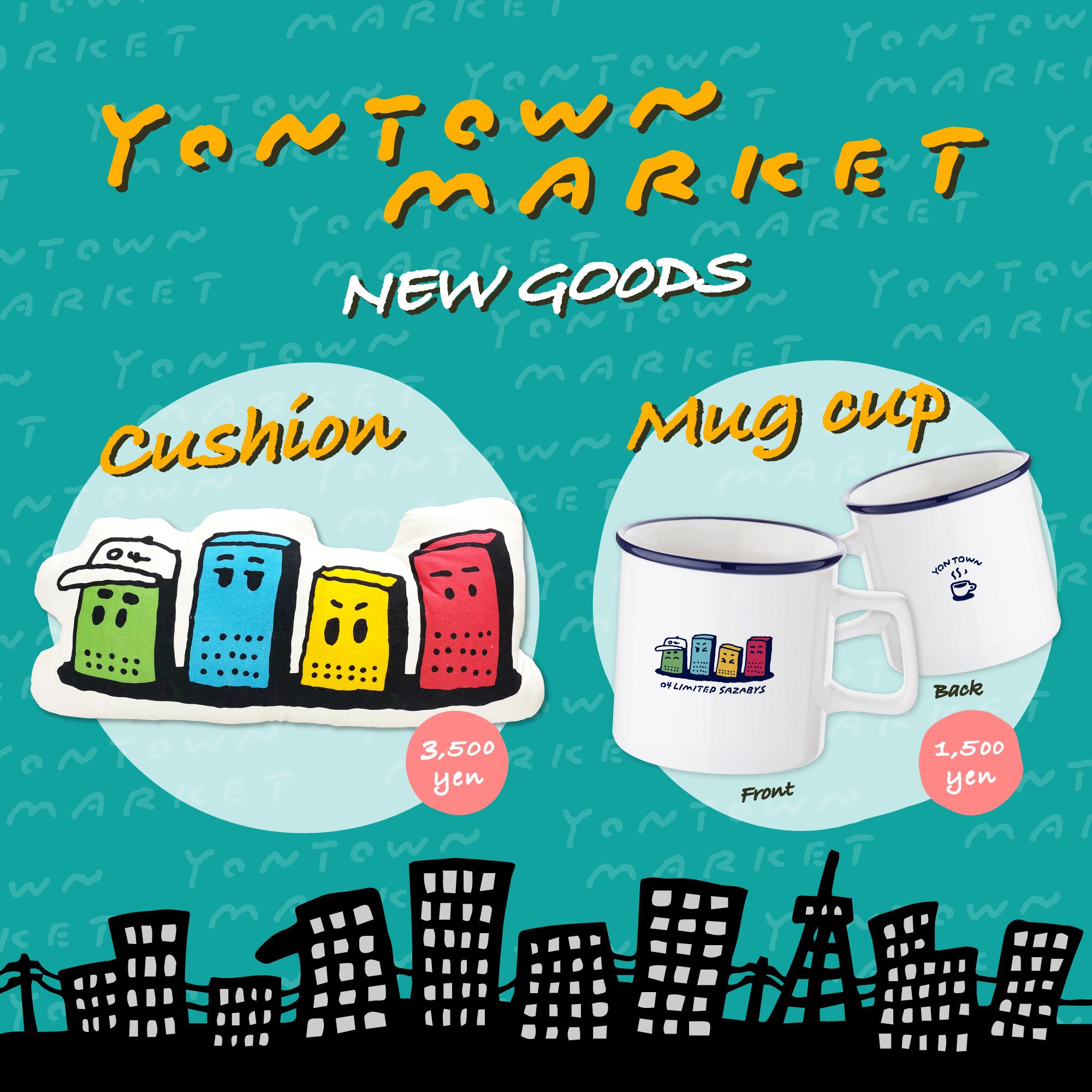 """YON TOWN MARKET""に新グッズ登場!"