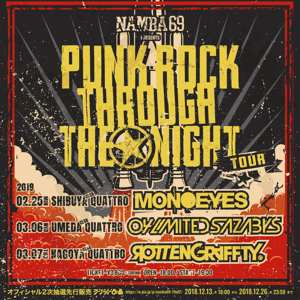 "NAMBA69 presents ""PUNK ROCK THROUGH THE NIGHT TOUR"" 出演決定!"