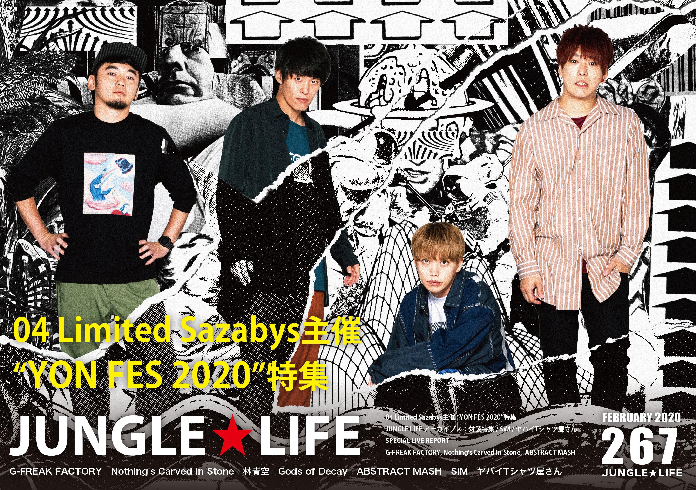 「JUNGLE LIFE」YON FES 2020 インタビュー掲載